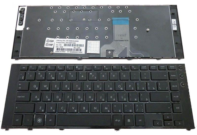 Ремонт клавиатуры на ноутбуке hp
